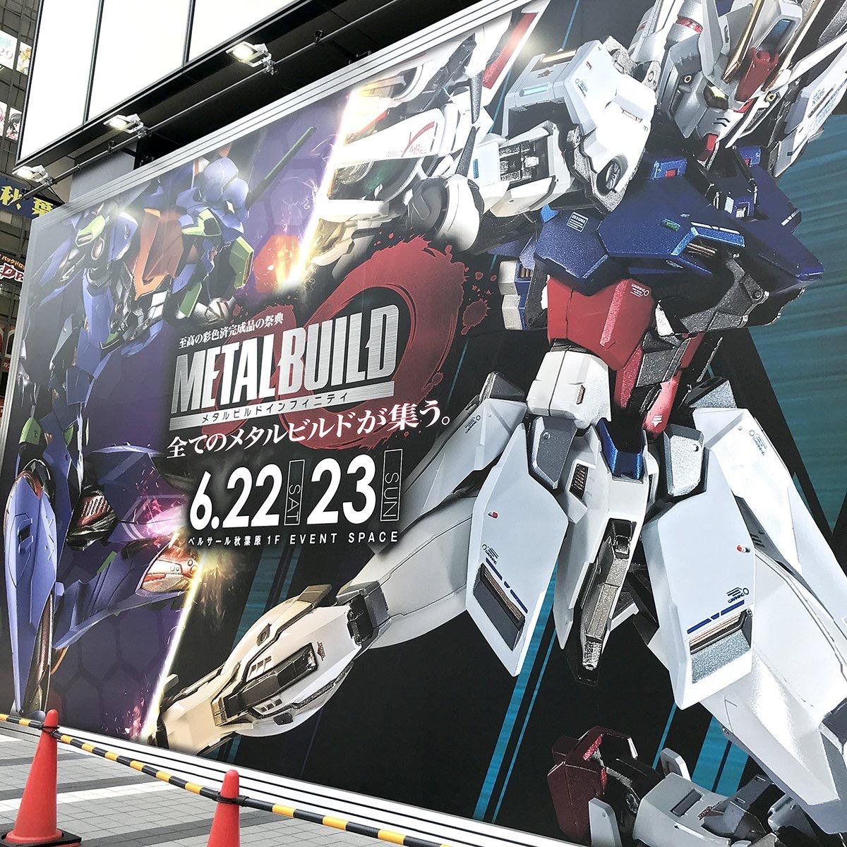 NEW METAL BUILD∞ (Infinity) Gundam Series: Amiami Photoreport