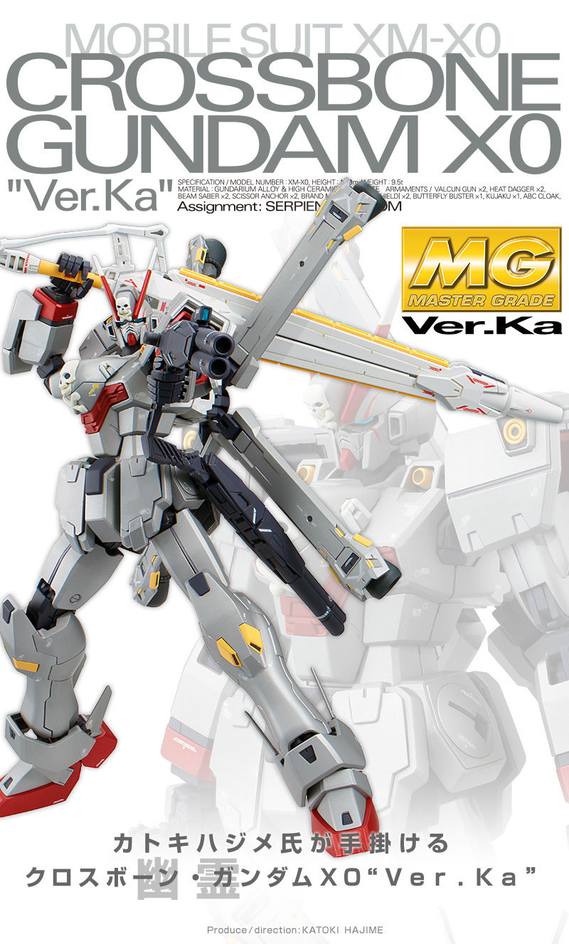 P-Bandai MG 1/100 CROSSBONE GUNDAM X0 Ver.Ka Full images on site