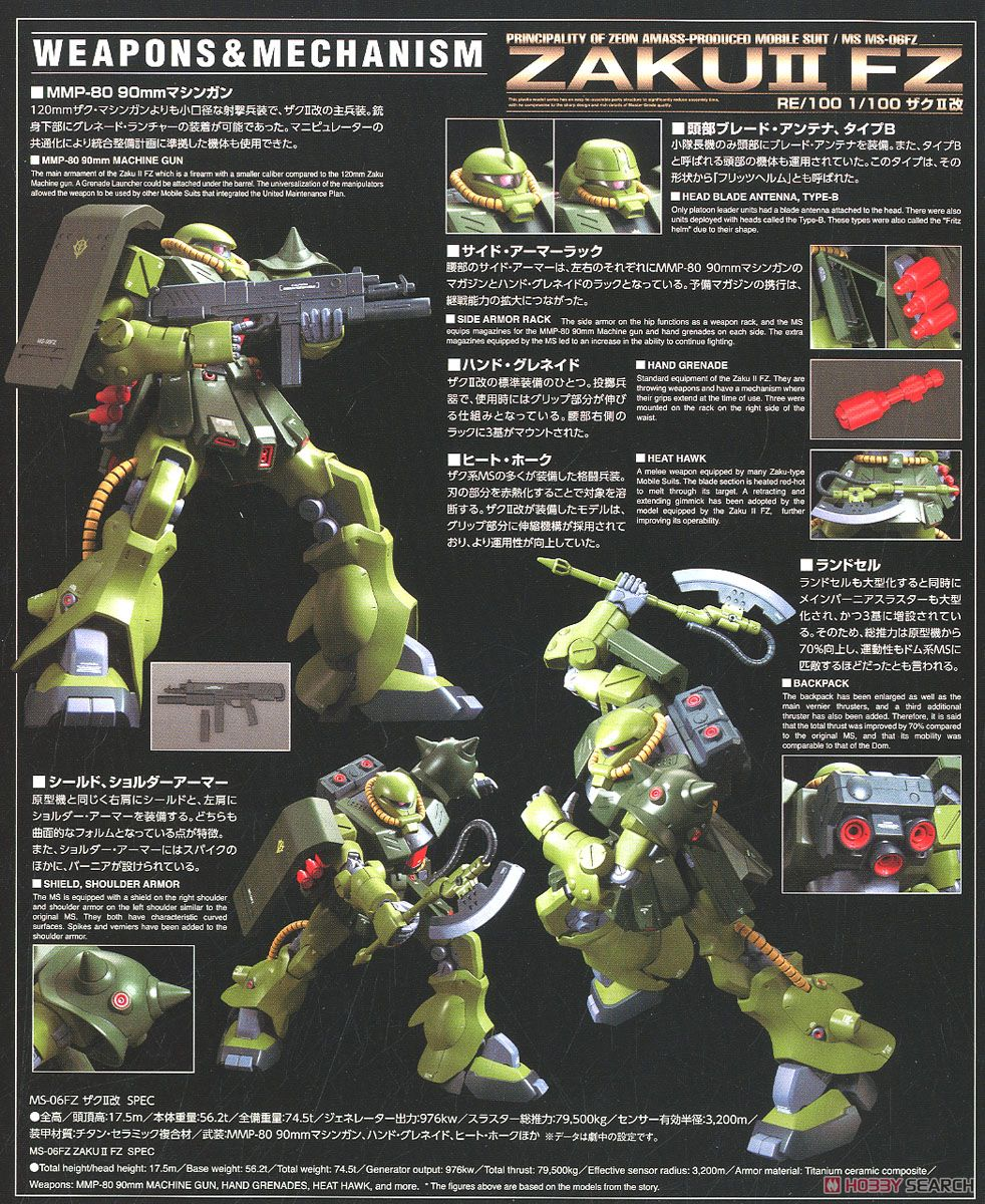 RE/100 ZAKU II kai [Zaku II FZ] HOBBY SEARCH FULL INSTRUCTION MANUAL SCANS