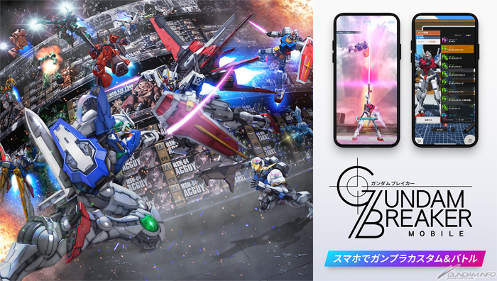 "iOS / Android ""Gundam Breaker Mobile"" service start from today!  In-game item present! FULL ENG INFO, LINKS"