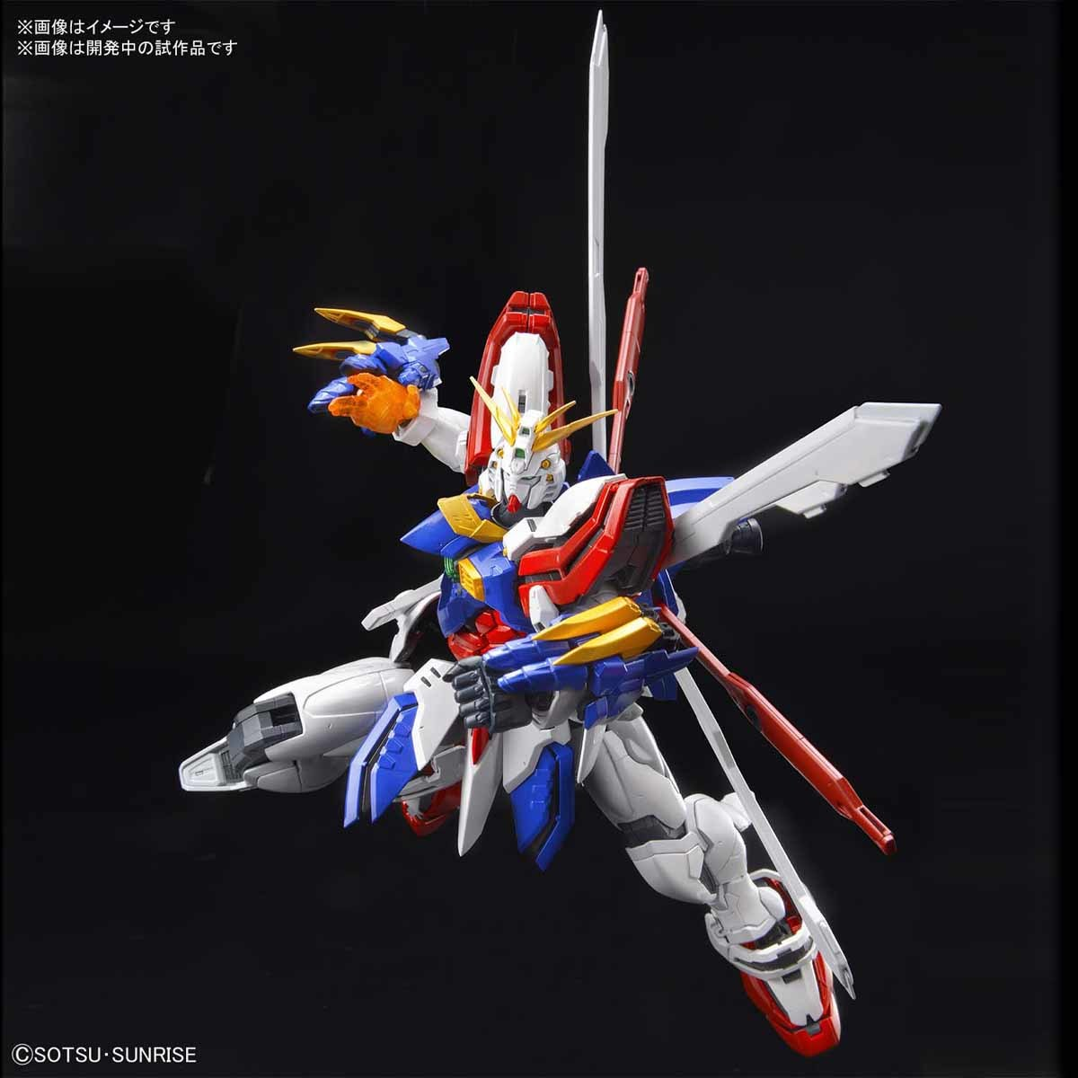 NEW IMAGES HiRM 1/100 God Gundam. October release, Price 14,300 Yen