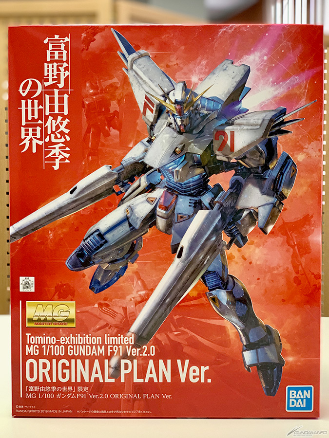 REVIEW: Tomino-Exhibition Limited MG 1/100 GUNDAM F91 Ver.2.0 ORIGINAL PLAN Ver.