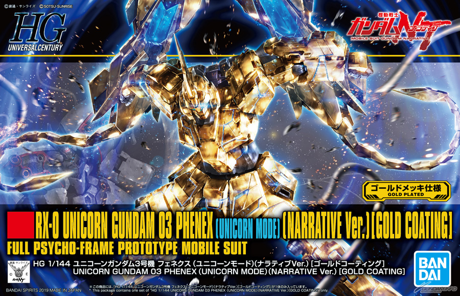 HGUC 1/144 Unicorn Gundam Unit 03 Phenex (Unicorn Mode) (Narrative Ver.) [Gold Coating] Released on Saturday, August 3, 2019 / 5,400 yen