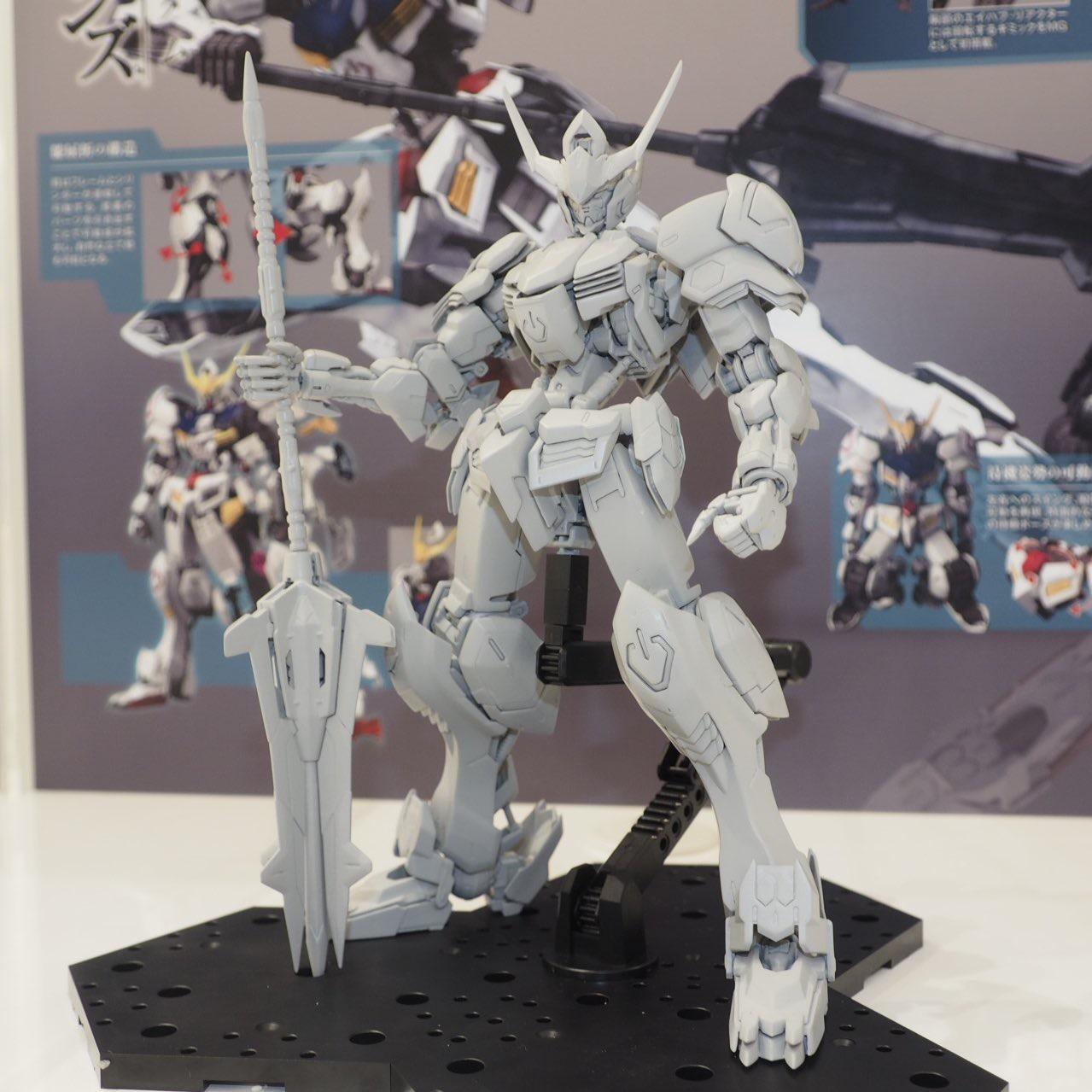 GUNJAP | Daily Gundam News since April 7th 2011