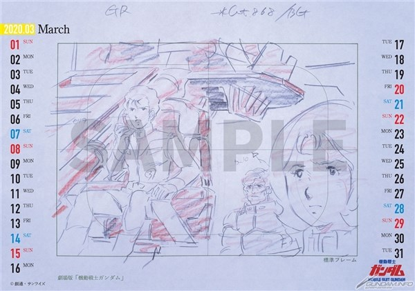 """Mobile Suit Gundam KEYFRAMES CALENDAR 2020-Yoshikazu Yasuhiko Character Original-"" Now accepting pre-orders from Ebiten and Rakuten! Full images, FULL ENG INFO and LINKS"
