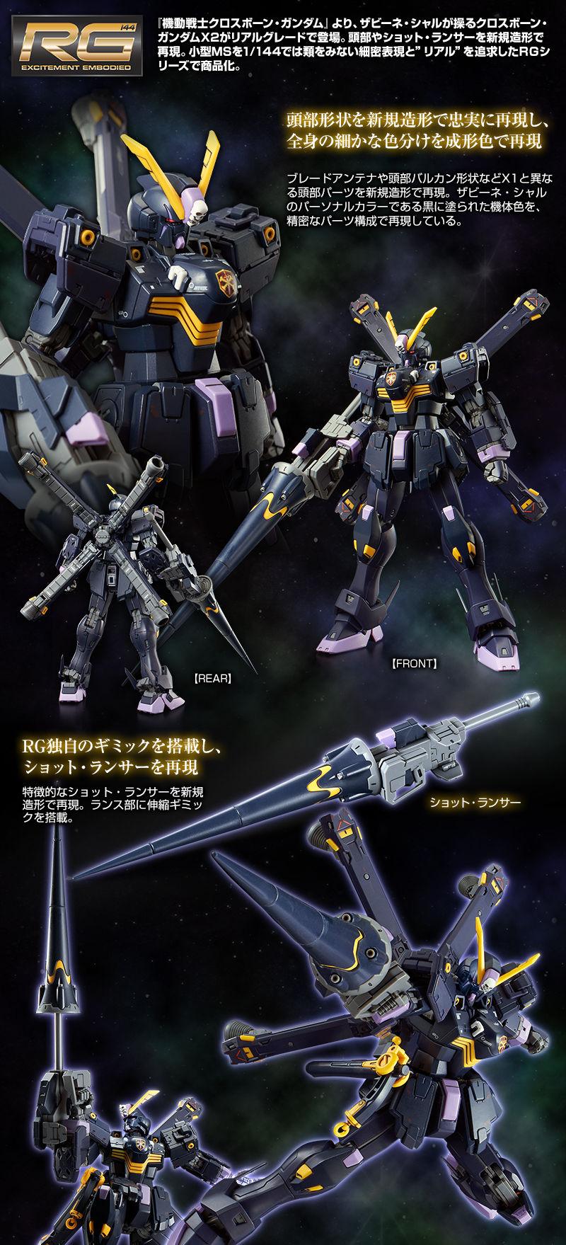 P-Bandai RG 1/144 CROSSBONE GUNDAM X2 | GUNJAP