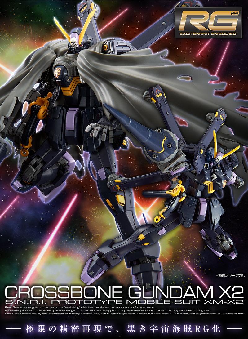 P-Bandai RG 1/144 CROSSBONE GUNDAM X2