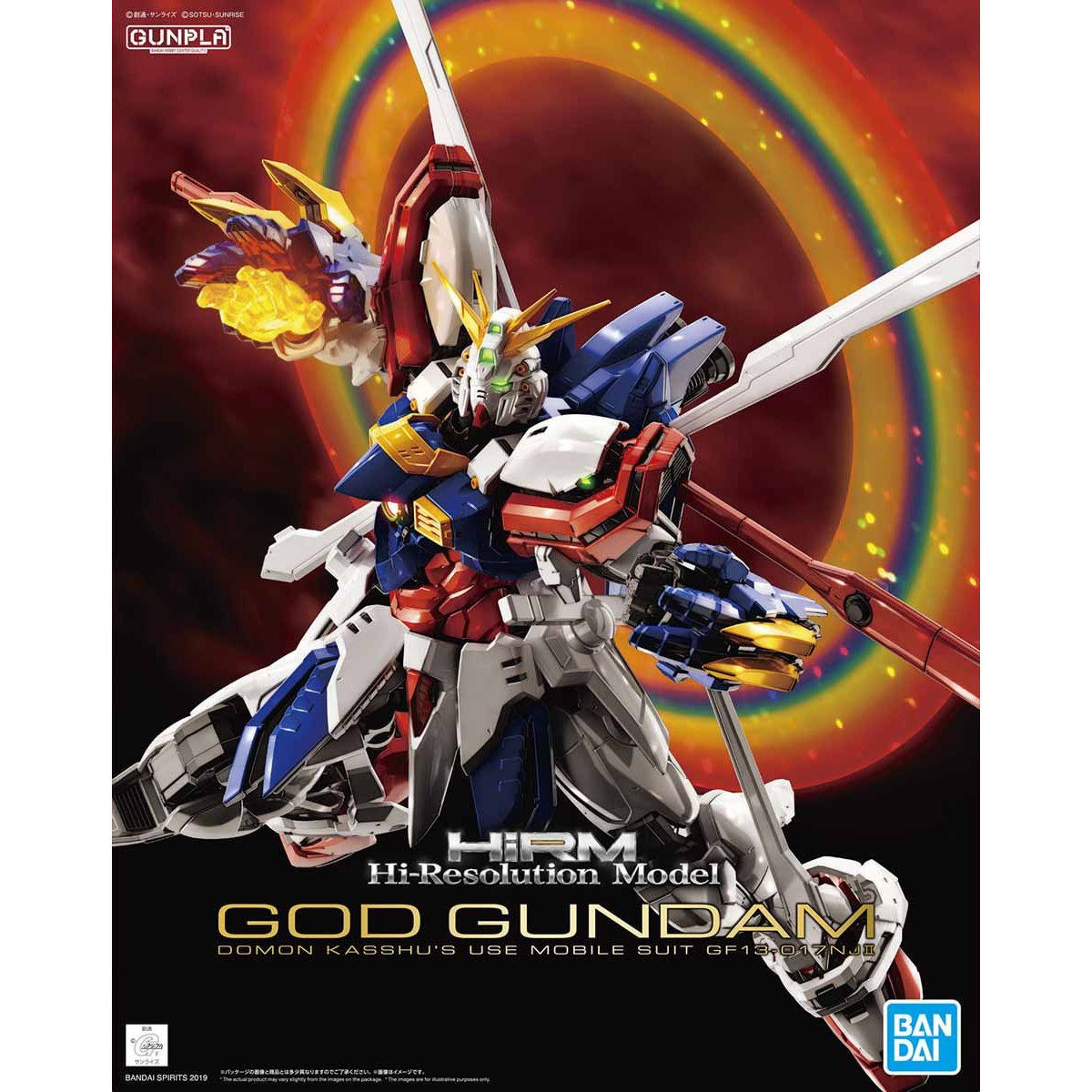 Just Added NEW IMAGES HiRM 1/100 God Gundam