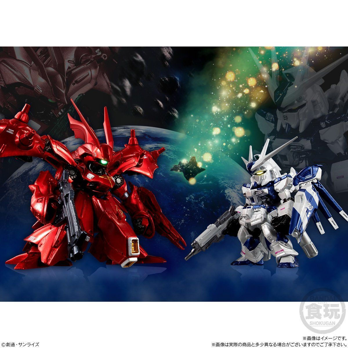P-Bandai FW GUNDAM CONVERGE: CORE Hi-ν Gundam & Nightingale  (Metallic Color ver.)
