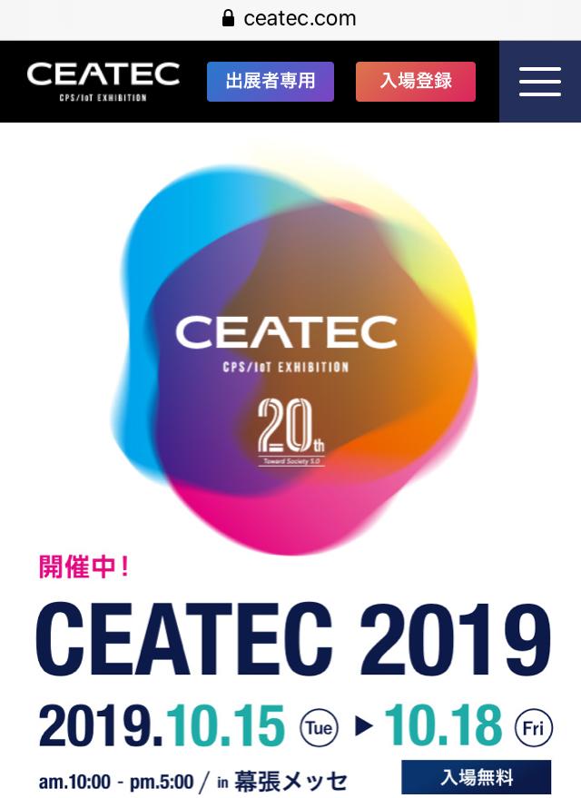 """VR experience """"Mobile Suit Gundam THE ORIGIN -RISING-"""" @ CEATEC 2019"""