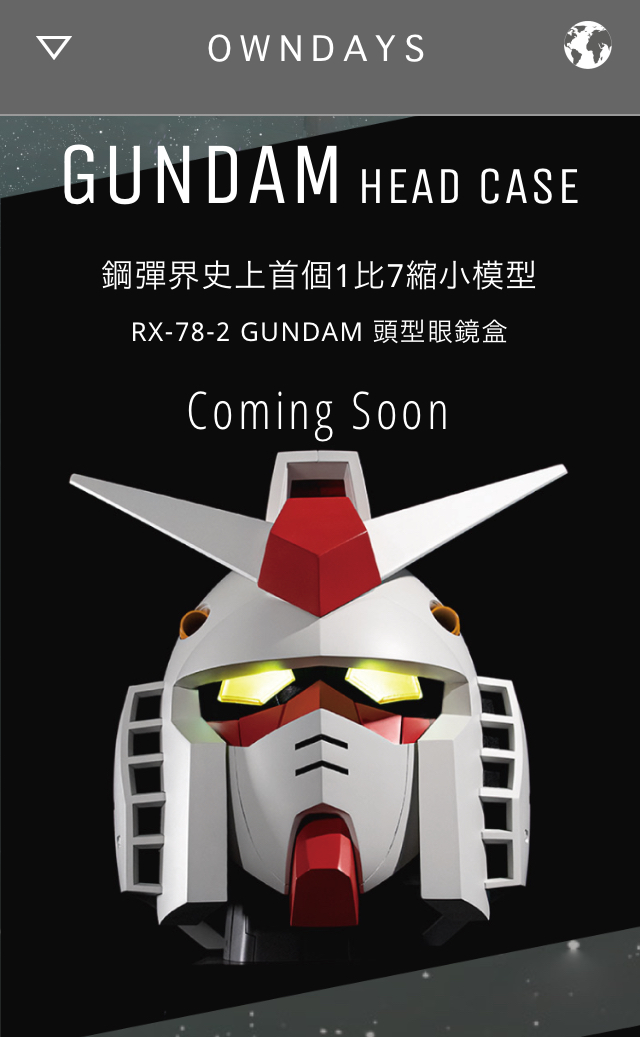 GUNDAM X OWNDAYS: 1/7 scale RX-78-2 Gundam Head and more