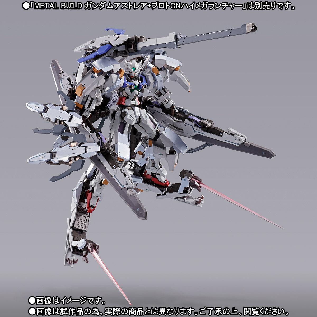 P-Bandai METAL BUILD Gundam Astraea High Mobility Test Equipment (用高機動試験装備)