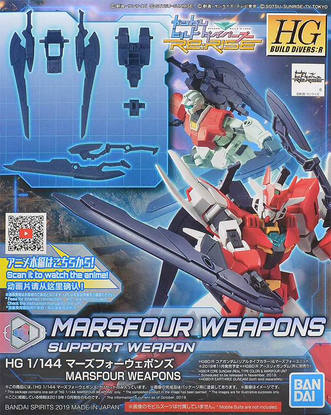FULL REVIEW HGBD:R MARSFOUR WEAPONS