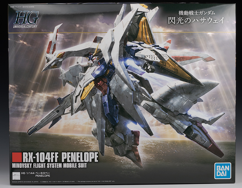 REVIEW HGUC 1/144 PENELOPE: More than 100 images