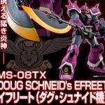 P-Bandai HGUC 1/114 DOUG SCHNEID's EFREET Ace Pilot Log Series