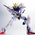 REVIEW Gundam Universe Series GUNDAM BARBATOS