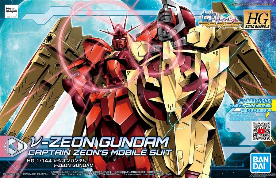 Zeon gundam