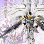 P-Bandai GUNDAM FIX FIGURATION METAL COMPOSITE Wing Gundam Snow White Prelude