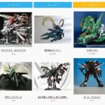 GBWC 2019 Japan Tournament Finalist Works Announced at Gundam Base Tokyo: images, info LINKS!