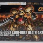 REVIEW DEVIL GUNDAM ARMIES! HGFC 1/144 DEATH ARMY