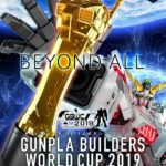 General ballot for Gunpla Builders World Cup 2019 Japan Finals starts, info and LINK