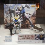 MG 1/100 Gundam Barbatos BOX ART Revealed, images, price