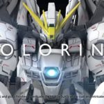 P-Bandai G.F.F.M.C. Wing Gundam Snow White Prelude full screens from the Official Video presentation