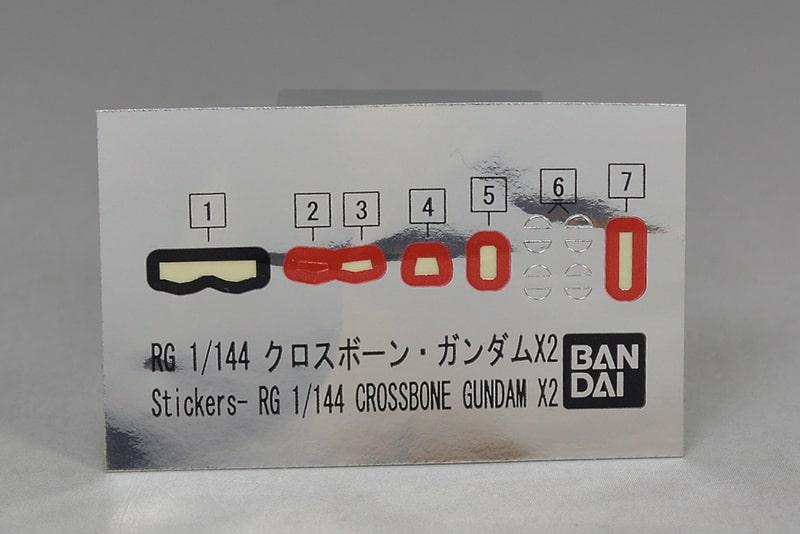 crossbone stickers