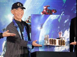 Yoshiyuki Tomino to Write 'First Message' for Gunpla