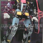 P-Bandai G.F.F.M.C. PSYCO GUNDAM Gloss Color Ver. REVIEW