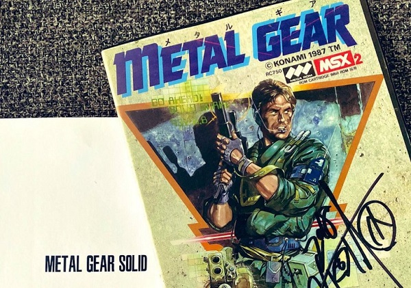 Metal Gear Solid live-action film