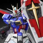 RG 1/144 Force Impulse Gundam: Images, info