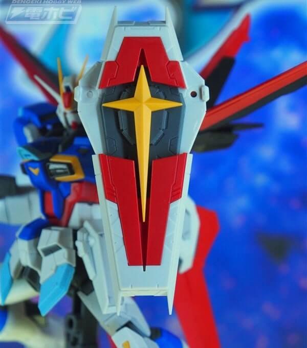 shield closeup of Force Impulse Gundam