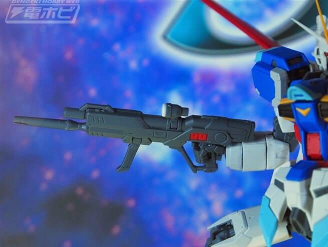weapon of Force Impulse Gundam