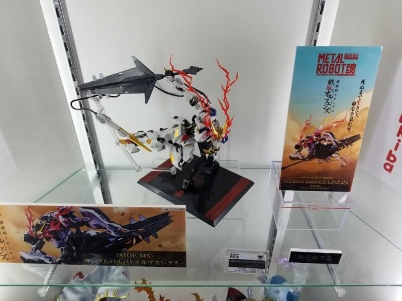 large view Gundam Barbatos Lupus Rex