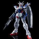 P-Bandai HG 1/144 Gundam Geminass 01: Many Images, full info