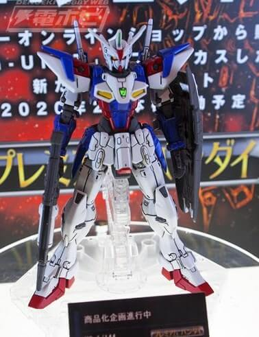 front view of Gundam Geminass