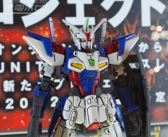 body closeup of Gundam Geminass