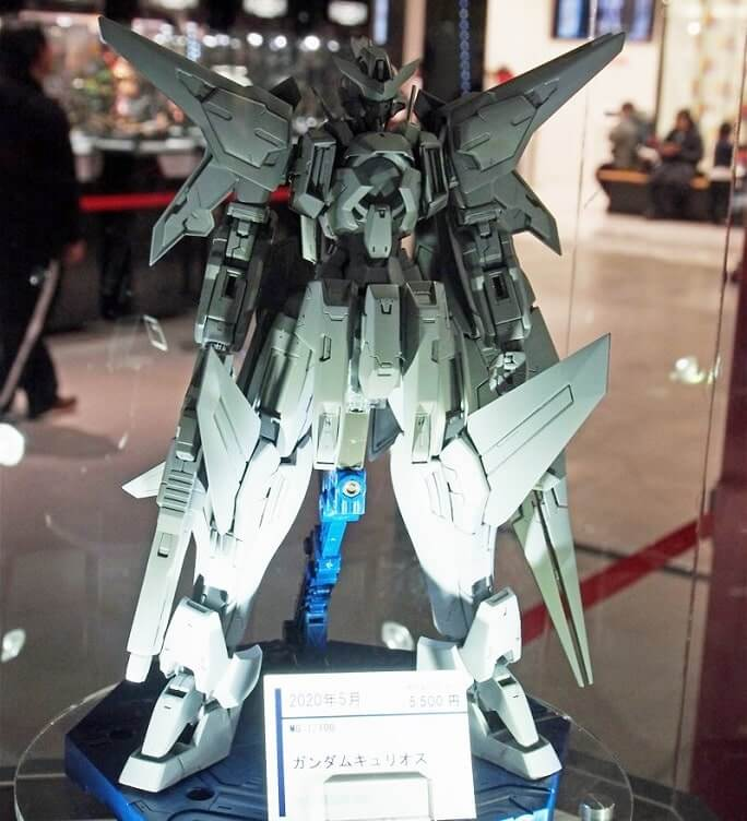frontal view of Gundam Kyrios