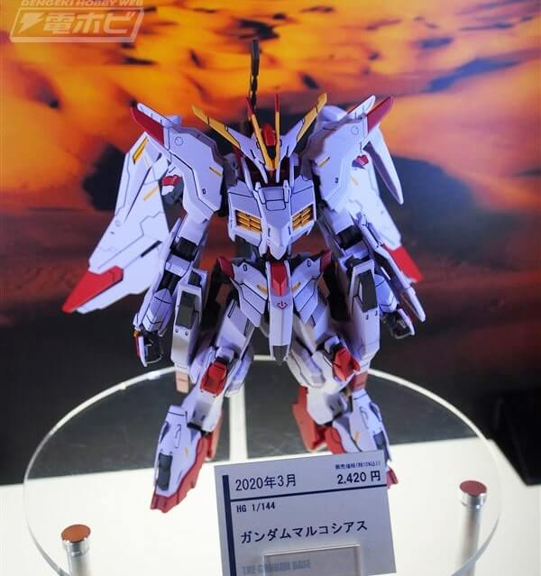from the top Gundam Marchosias
