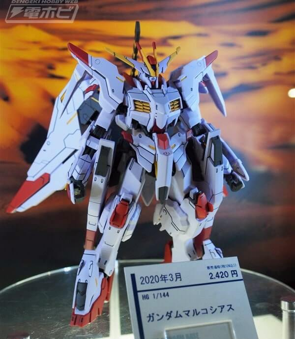 another front view of Gundam Marchosias