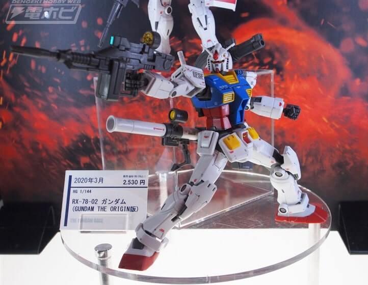 action pose of Gundam the Origin Custom