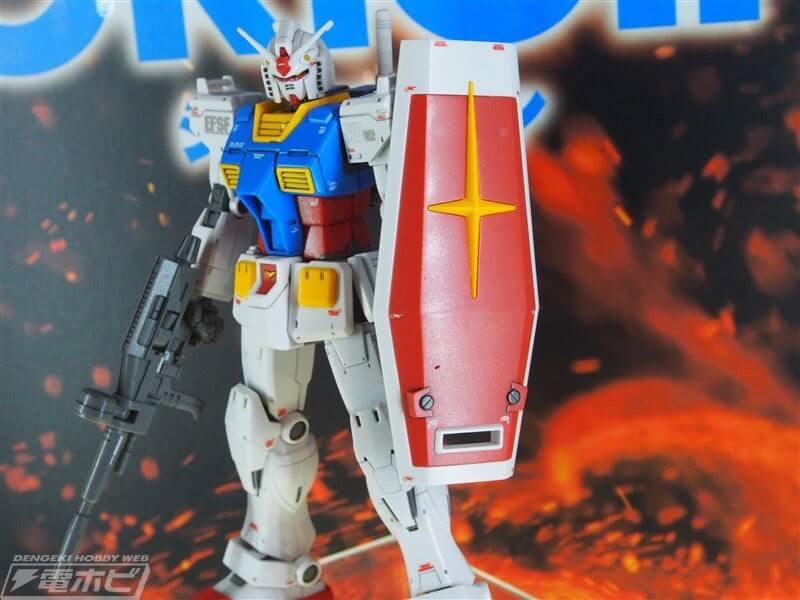 shield of Gundam the Origin Custom