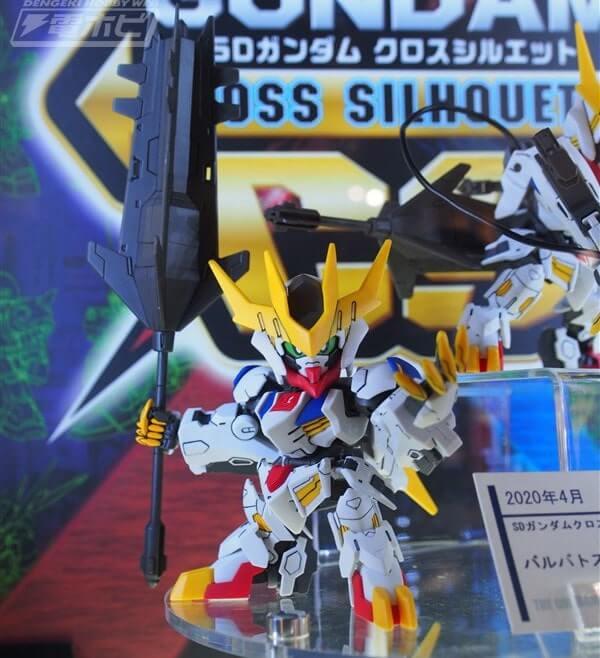 front view of SDCS Gundam Barbatos Lupus Rex