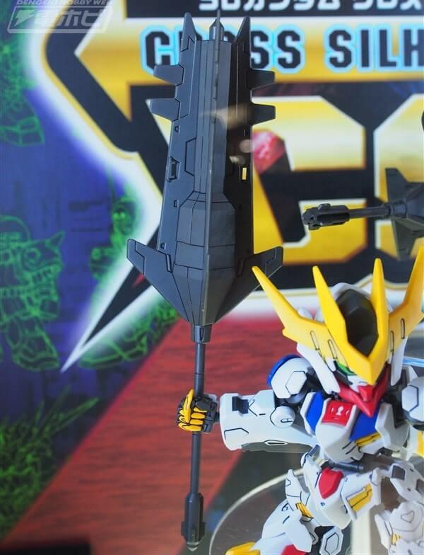 second weapon of SDCS Gundam Barbatos Lupus Rex