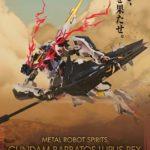 Metal Robot Spirits Gundam Barbatos Lupus Rex: NEW Full Images, info
