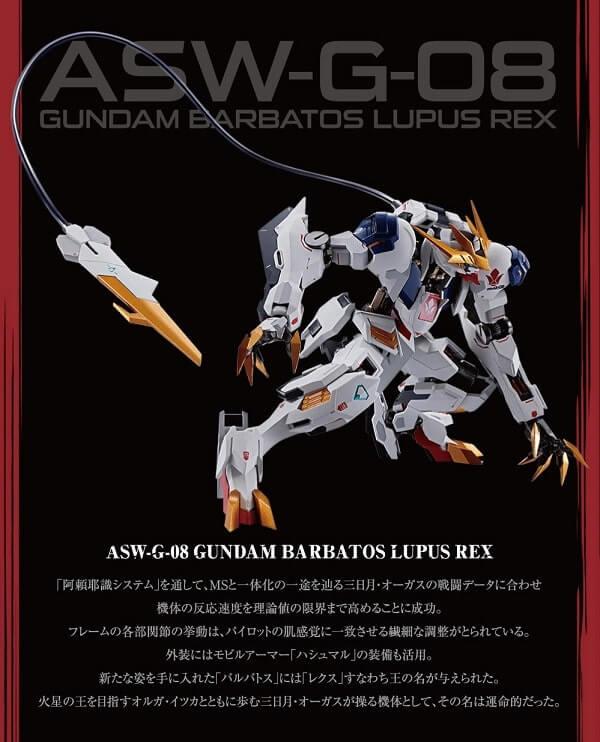action lupus rex