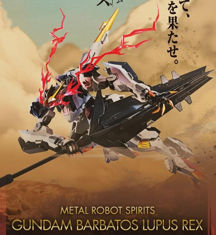official poster of barbatos lupus rex