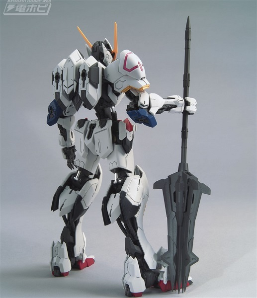 barbatos weapon