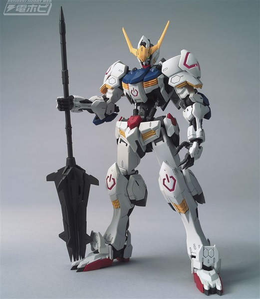 gundam barbatos front